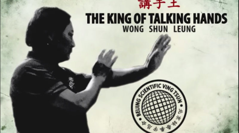 wong shun leung documentary - the king of talking hands